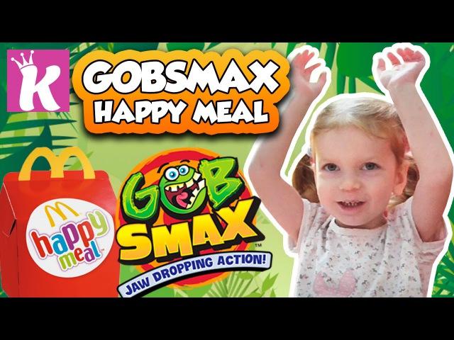 Гобсмакс Хэппи Мил игрушки макдональдс Gobsmax Happy Meal mcdonalds toys