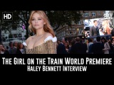 Haley Bennett Premiere Interview - The Girl on the Train