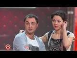 Демис Карибидис, Марина Кравец и Тимур Батрутдинов - Странная семья