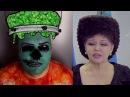 ЛОМОВОЙ Бабы - Самое Страшное Зло