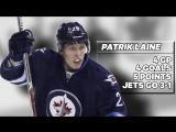 Rookie of the Week- Patrik Laine