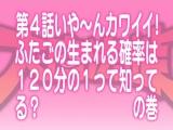 [AniDub] Большой магический перевал / Dai Mahou Touge OVA [3-4] [Ancord]