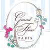 Цветы в  шляпных коробках Grandfleur Paris