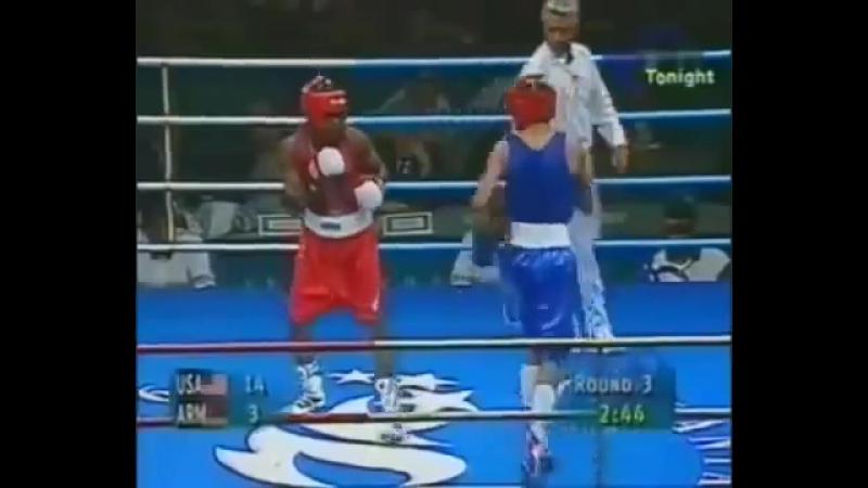Флойд Мейвезер - Артур Геворгян 1996 г. Атланта