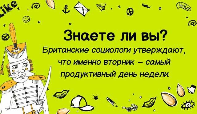 https://pp.vk.me/c626926/v626926112/285ac/lGx0fvQNF6c.jpg