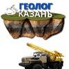 Инженерно геологические изыскания Геолог Казань