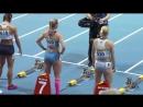 Rio Olympics 2016 amazing ass Athletes