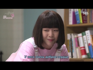 [Mania] Страшно красивая _ Beautiful Gong Shim 17_20 [720]