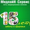 Онлайн-врачи МедлайН - Сервис