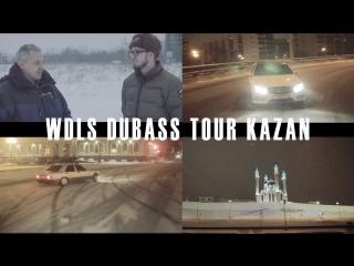 WDLS Дубас Тур Серия 2 - Казань, Татарстан (Зимний Дрифт, Дубас)