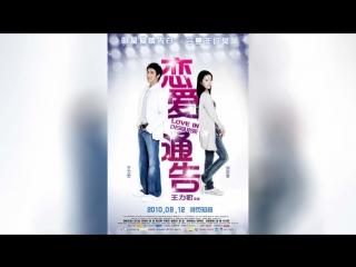 Скрытая любовь (2007) | l'amore nascosto