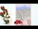 Любовь в Love City 3D ч.2
