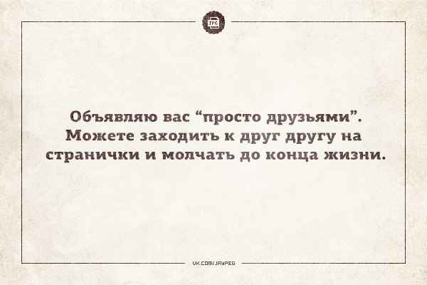 https://pp.vk.me/c626926/v626926375/2d122/9y3XyxwB3qQ.jpg