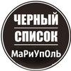 ЧС/МаРиУпОлЬ