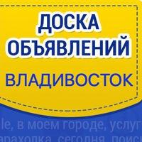 vladivostok_sale