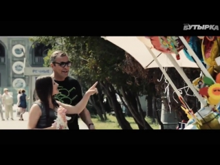 Бутырка - Любимая моя (2016) видео бесплатно скачать на телефон или смотреть онлайн Поиск видео_0_1476783521238