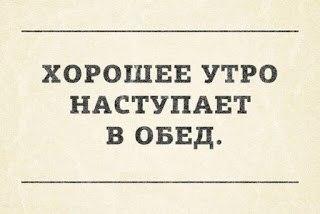 https://pp.vk.me/c626926/v626926643/338aa/fwjlp1K0rIM.jpg