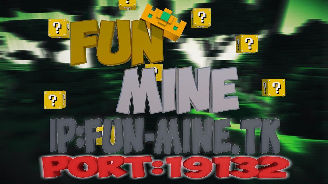 Fun Mine