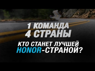 Кубок Asphalt 8 Honor на Honor 5X