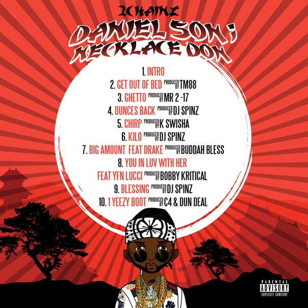The Real University - 2 Chainz - Daniel Son; Necklace Don - 2016