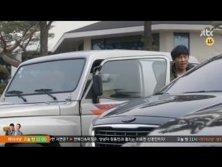 [1 серия] Влюбиться в Сун Чжон / Влюбиться в Сун Чон / Падение в невинность / Я влюбился в Сун Чжон