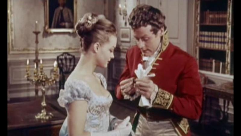 Прекрасная лгунья (Красавица императора) (1959)