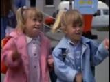 Mary Kate and Ashley Olsen  Олсен - Чем богаты... (Отрывок)