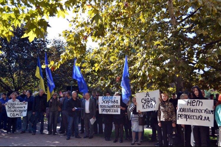 Подозреваемого в сепаратизме экс-зампредседателя Одесской ОГА Орлова выпустили из СИЗО под залог 8 миллионов - Цензор.НЕТ 3798