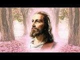 Возлюбленный Иисус. «Любите Ваших врагов»