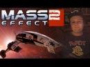 Ламповый обзор Mass Effect 2 - Отряд Самоубийц Всея Галактики