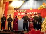 Концерт государственного ансамбля песни и пляски Казачья воля