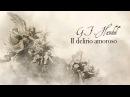 G.F. Händel: Cantata «Il Delirio amoroso» HWV 99 [J. Lunn - Musica Alta Ripa]