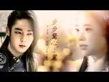 [FMV] 이준기(Lee jun ki) & 아이유(IU) - I remember you, I love you
