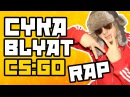 Cyka Blyat Rap - CS:GO SONG