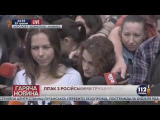 Вера Савченко: Если Надежду повезут в СИЗО, сюда приедут добровольческие батальоны