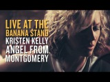 Kristen Kelly - Angel From Montgomery (John Prine cover) - Live at the Banana Stand