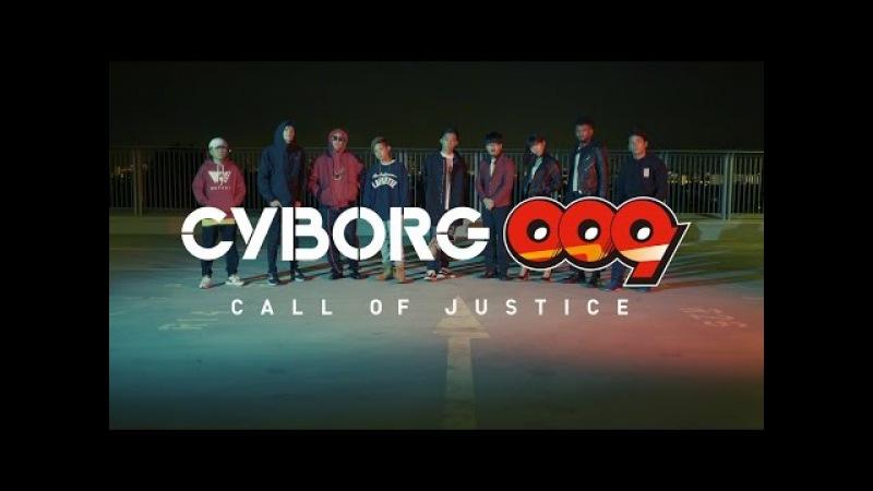 【CALL OF JUSTICE】-KEN THE390/DOTAMA/RUDE-α/Rei©hi/じょう/ACE/MC☆ニガリa.k.a赤い稲妻 /Lick-G/KOPERU-