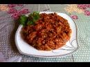 Икра из Баклажанов / Баклажанная Икра / Eggplant Caviar / Очень Простой Рецепт (Вкусно и Полезно)