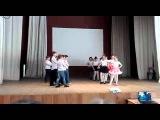 Танец Ха фа на на Грация