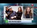 Лёша Солдат Алексей Шерстобитов женился в тюрьме 2016.