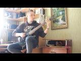 Acrania - Auctioneer Of Depravity (guitar cover)