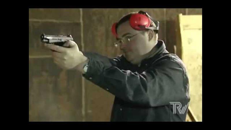 Пистолет который пробьет любой бронежилет