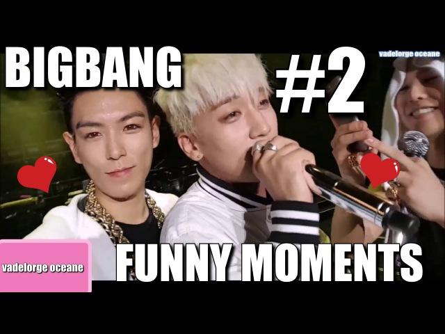 BIGBANG funny momments