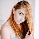 Юлия Роговая-Сердюкова фото #30