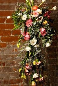 Доставка живых цветов оптом в улан-удэ информация розы девида остина донецк купить