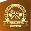 Ресторан Biergarten