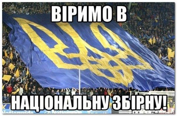 Футбольные фанаты со всей страны прошли маршем перед матчем сборной Украины в Одессе - Цензор.НЕТ 6708