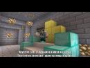 Лололошка vs. ФлэкДжиКей - Эпичная Рэп Битва в Майнкрафте