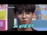 161013 tvN 예능인력소 예고 1.2 합본 업텐션 쿤