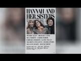 Ханна и ее сестры (1986)  Hannah and Her Sisters